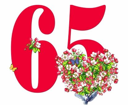 gedicht over 65 jaar getrouwd Gedichten 65 Jaar Getrouwd   ARCHIDEV gedicht over 65 jaar getrouwd